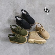 Martin's boots fall 2017 new girls boys boots boots boots all-match breathable baby shoes