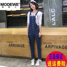 The United States Department of the 2017 autumn new Korean fashion Denim Bib pants CP0294 couture.