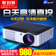 Send the rigal WiFi wireless intelligent home projector HD ppt projector 1080P Support Office