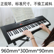 The electronic organ of adult piano 61 key teachers professional imitation teaching beginners learning introductory children training instrument