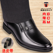 The new winter men's shoes male leather shoes for men 6CM fashion business casual shoes warm Dad