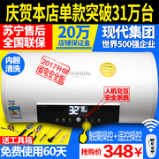 HYUNDAI/ modern DSZF-50A water heater household electric storage type hot water bath 40/50/60/80 L