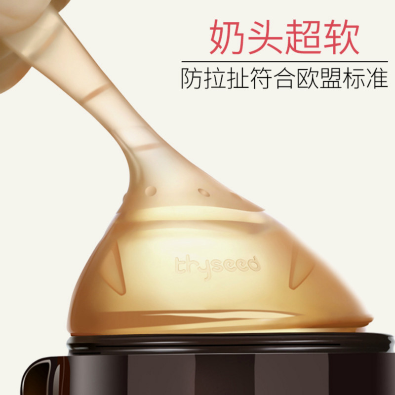 Купить Соски в Китае, в интернет магазине таобао на русском языке
