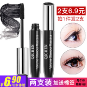 [experience] a slim dense natural Curl Mascara Waterproof lasting no halo encryption extension genuine
