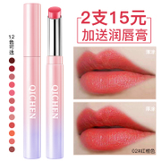 Lasting moisturizing lipstick lipstick lip biting students cute color waterproof authentic Korean bean decolorization