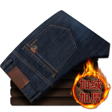 With velvet jeans male thickening in autumn and winter straight young men's business casual pants loose long pants and warm tide
