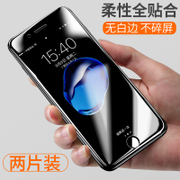 Apple 8 toughened film iPhone8 hydrogel film soft iphone7 6S mobile phone iphone6 plus blue screen