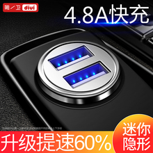 Mobile phone charger car charger USB fast charging car multifunctional one with two seatand universal type 24V