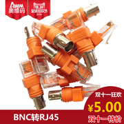 Authentic quality round of RJ45 BNC connector tester line instrument is available