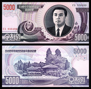 Full of six different kinds of postage stamps of North Korea's 5000 yuan foreign currency foreign currency coins coins
