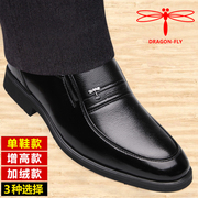 Winter plush leather shoes male leather warm shoes 40 middle-aged 50 years old Daddy shoes black casual Shoes