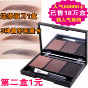 Genuine eyebrow brush beginners not dizzydo durable waterproof decolorization synophrys lazy seal Eyebrow Mascara