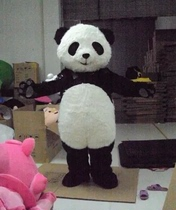 Panda cartoon costume doll show costume publicity plush costumes worn doll doll clothes customized