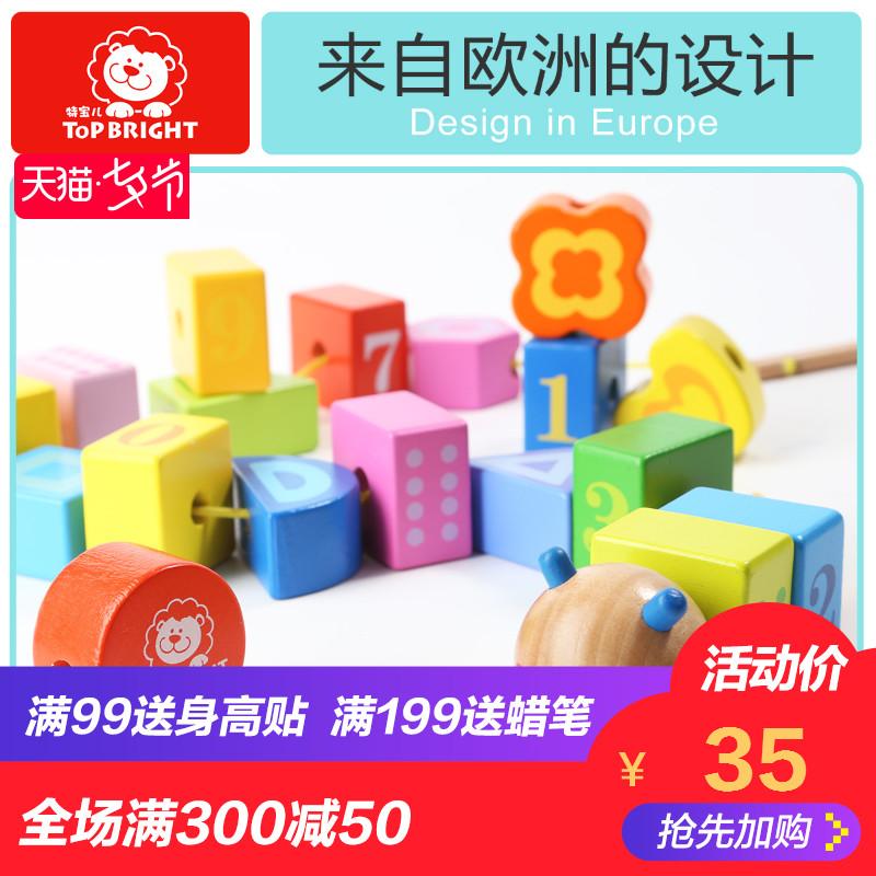 Купить Мо в Китае, в интернет магазине таобао на русском языке