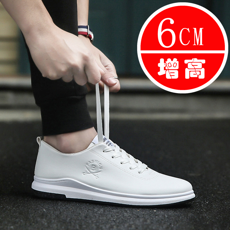 The summer white sports shoes breathable shoes shoes all-match male white shoe trend of Korean shoes for men