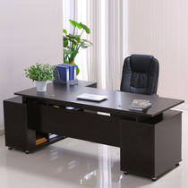 special desk boss table desk executive director president taipan manager table the table table boss tableoffice deskexecutive deskmanager