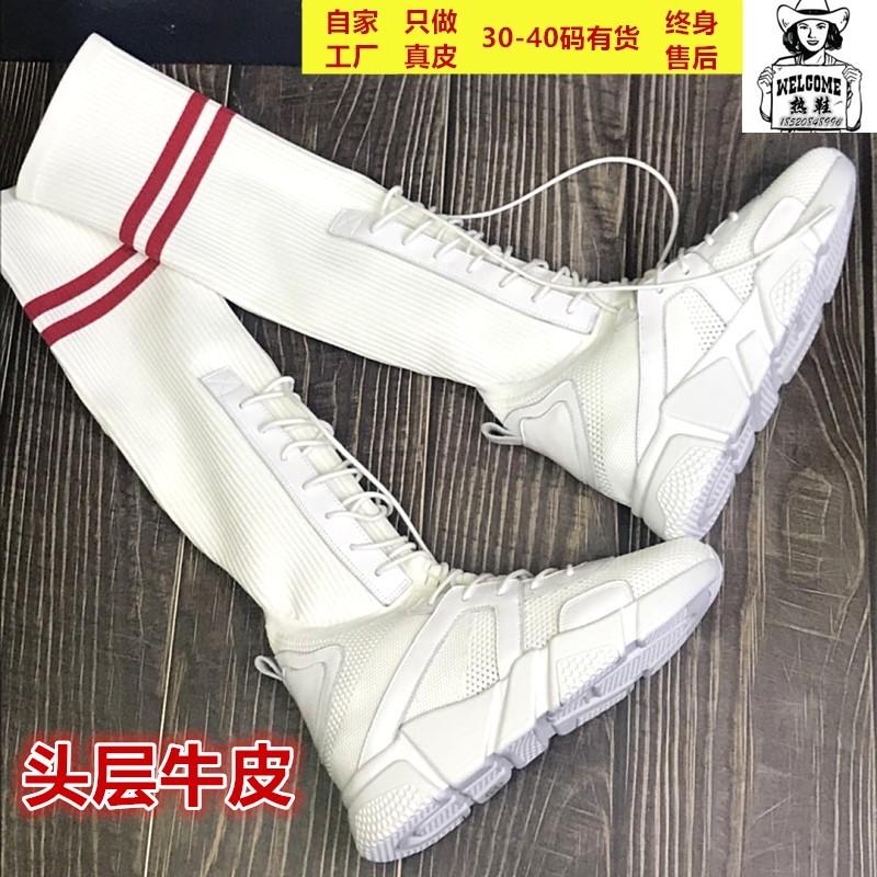 毛线弹力靴袜子靴女夏镂空透气高筒靴子小码33真皮32女靴31内增高