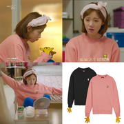 Jin Fuzhu with little pink fairy weightlifting Korean tide students loose couples dress sweater dress tide thickening
