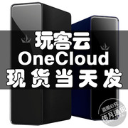 Shun Fung Package mail play guest cloud spot Thunder Treasure 33 generation Onecloud