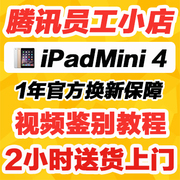 Apple/ iPad Mini WIFI 4G 4 apple 128G MINI 4 country for the Hong Kong version of U.S. version is not activated