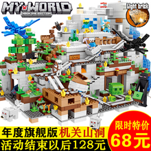 Lego building blocks my world toys 6 boys 7 benefits intelligence 8 assembly 10 years old children village house 9 gifts