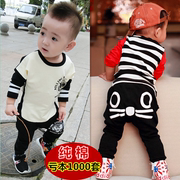 The boy set 2017 new spring spring coat baby spring cotton children 1-2-3 years old.