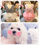 Shipping pet dog Princess bowknot dress skirt Teddy dog dog clothes bear spring and summer Pomeranian Yorkshire