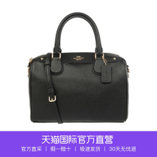 Direct COACH Li Chi Lady Leather Small Inclined Boston Bag F57521