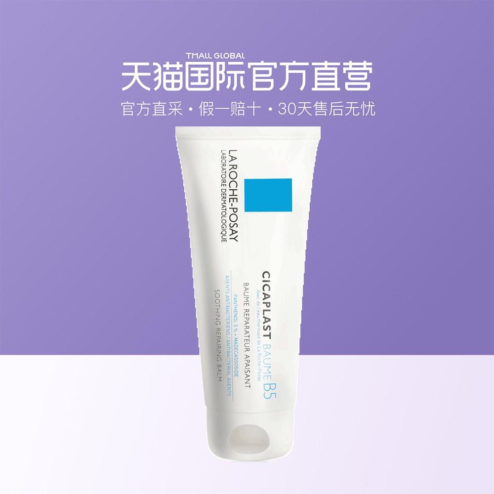 Купить Увлажняющие кремы для лица  в Китае, в интернет магазине таобао на русском языке