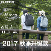 Japan travel professional Canon Nikon SLR camera offtoco and outdoor photography package DGB-S028