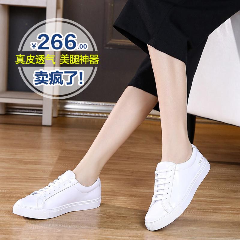 Купить из Китая Обувь на мягкой подошве через интернет магазин internetvitrina.ru - посредник таобао на русском языке