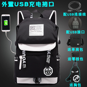 Male fashion backpack backpack men leisure travel bag Korean junior high school students' school campus