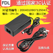 FDL EPSON Beiyang Xinye winpos Gpilot Aibo printer power adapter / line three pin 24V2A