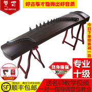 Yangzhou Zheng beginners platanewood ebony plain adult children play guzheng zither professional grading test