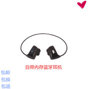 Motion wireless general cabin noise reduction anti-perspiration 8 g memory type bluetooth in-ear headphones