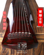 Yu Lu special offer general tutorial for beginners to practice manufacturers Zhongni old Tung Fu style playing Guqin send accessories