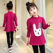 Girl's autumn dress suit 2017 new baby Korean version of children's fashion leisure long-sleeved girl two-piece set