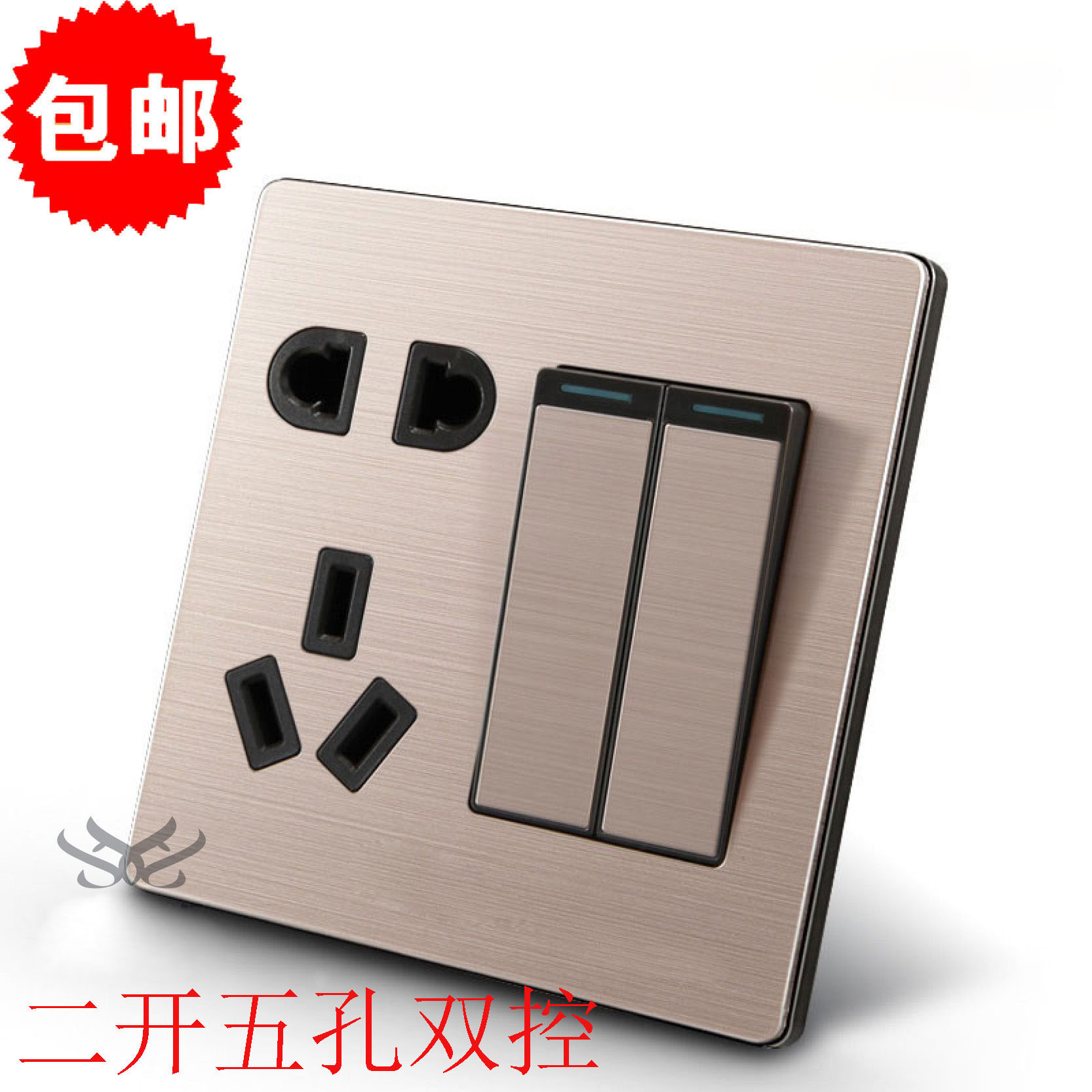 Type 86 A2 all wire drawing stainless steel rose gold, two open five hole socket, two position switch, double control five hole socket