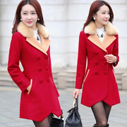 Son cloth coat that turn over season qiu dong outfit new big yards han edition cultivate one's morality show thin with collars female long coat