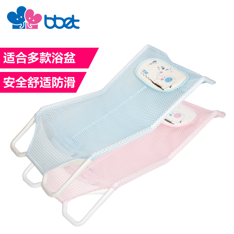 Like Bobby baby bath net baby shower bath tub bath bed bracket universal newborn bathing bag