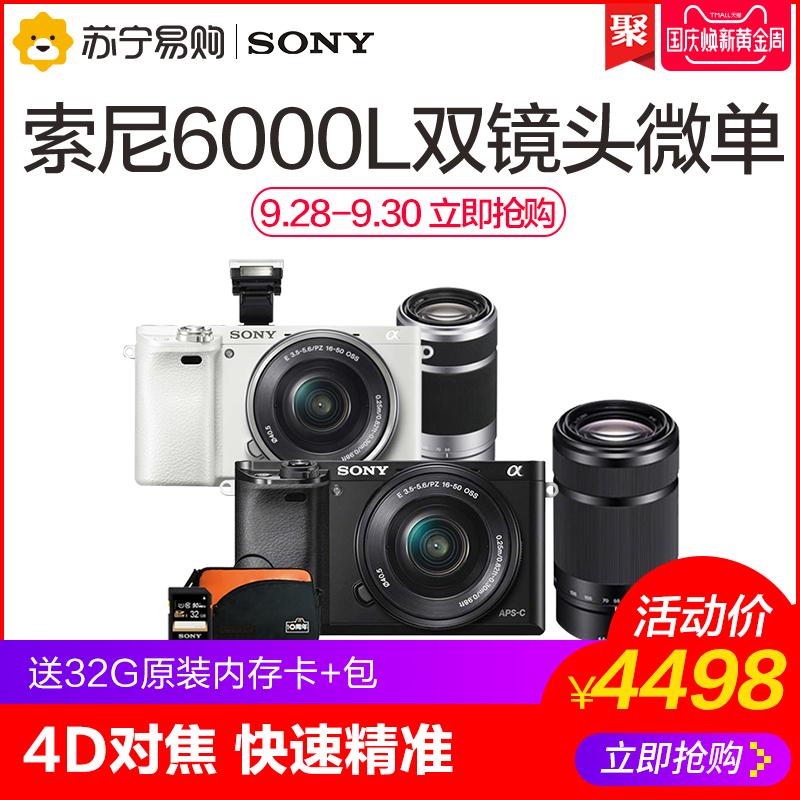 Купить из Китая Цифровые фотокамеры через интернет магазин internetvitrina.ru - посредник таобао на русском языке