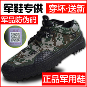 Authentic military military military shoes wear protective shoe male 07 site training shoes female shoes canvas camouflage shoes
