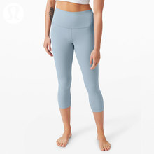 Lululemon align women's sports high waist pants 21 \