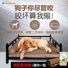 Jinmaotaidi doghouse large dog dog bed washable bite resistant small pet bed dog bed Princess bed sofa