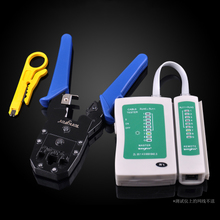 The new wire cable clamp pliers clamp kit broadband network tester + phone +2 crystal head bag mail