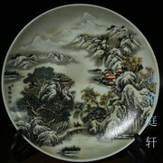 Qing Qianlong plain tricolour landscape antique antique porcelain plate Home Furnishing ornaments boutique