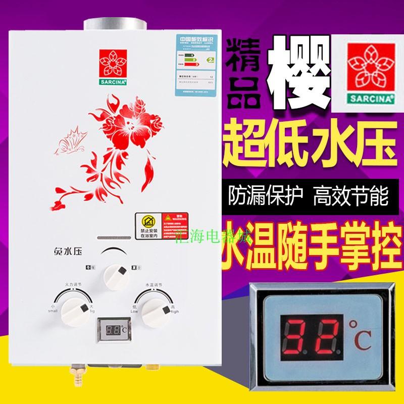 Купить Аксессуары / Запчасти в Китае, в интернет магазине таобао на русском языке