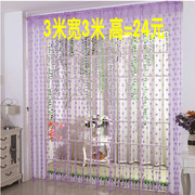 Finished product love line curtain encryption, Wedding 3 meters *3 meters, Korean curtain hanging curtains, decorative curtains, room partition curtain