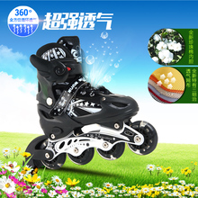 Adjustable double pink children 4 round adult male summer straight row wheel skating shoes skates skating shoes