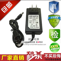 12V3A power adapter LCD monitor routing cat LED light 2.5A12V2A1.5A